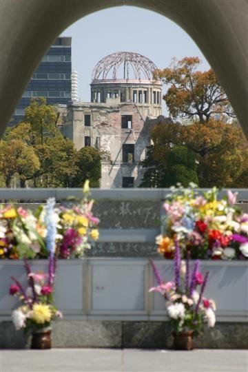 Japonija. Hirošima. Taikos muziejus