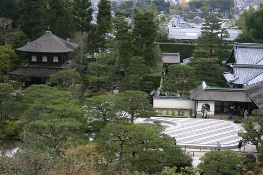 Japonija. Kioto. Ginkakuji šventykla