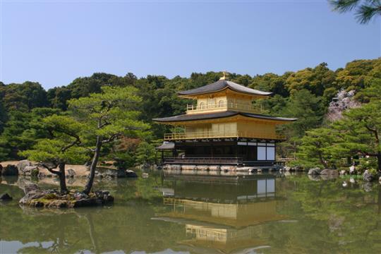 Japonija. Kioto. Kinkakuji šventykla