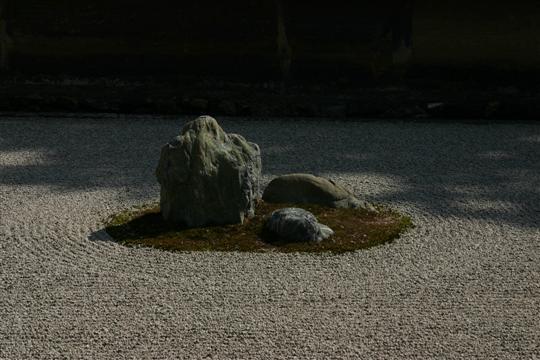Japonija. Kioto. Ryoanji šventykla