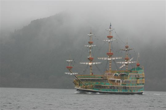 Japonija. Moto-Hakone. Laivas Aši ežere