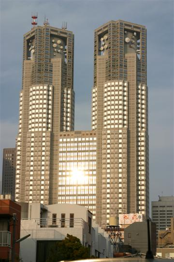 Japonija. Tokijas. Shinjuku. Metropolitan Government Building